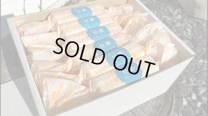 画像2: ■消費税・送料(クール便)込み■ 牡鹿 塩チーズケーキ(20個入り)