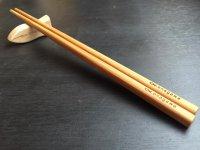 【ロゴ入り箸】+【onagawa fish箸置き】セット(タイプ1)